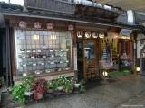 arashijama_008
