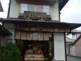 arashijama_011