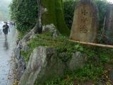 arashijama_026