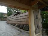 arashijama_029