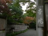 arashijama_041