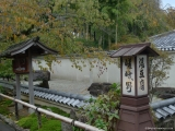 arashijama_076