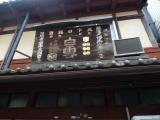 arashijama_096