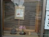 arashijama_098