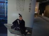 arashijama_muzejs_001