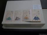 arashijama_muzejs_002