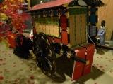 arashijama_muzejs_036