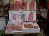 ueno_parks_vecpilseta_005
