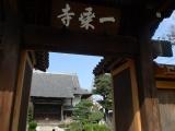 ueno_parks_vecpilseta_030