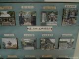 ueno_parks_vecpilseta_035