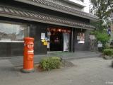 ueno_parks_vecpilseta_046