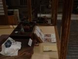 ueno_parks_vecpilseta_068