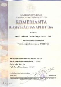 Komersanta reģistrācijas apliecība
