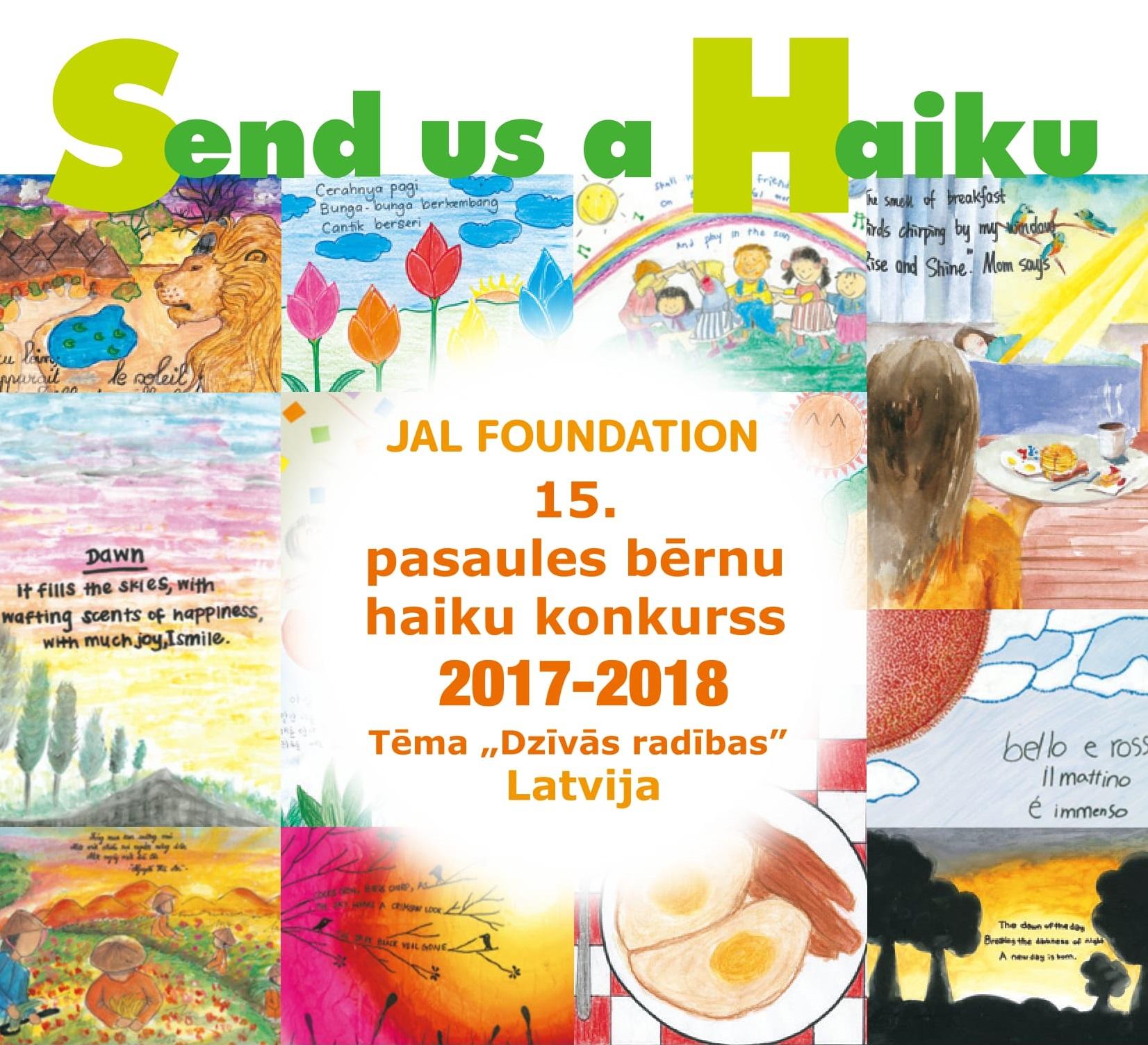 2017_haiku_title